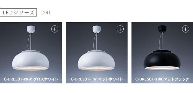 cookiray LEDシリーズ DRL