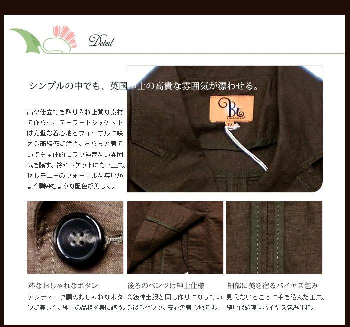 高級仕立てに込められた上品なテーラードジャケット。さらっと着ていても全体的にラフ過ぎない雰囲気を醸す。繊細なティーテルで気品あふれる。どんなコーディネートにも馴染みやすいベーシックなテーラードジャケット