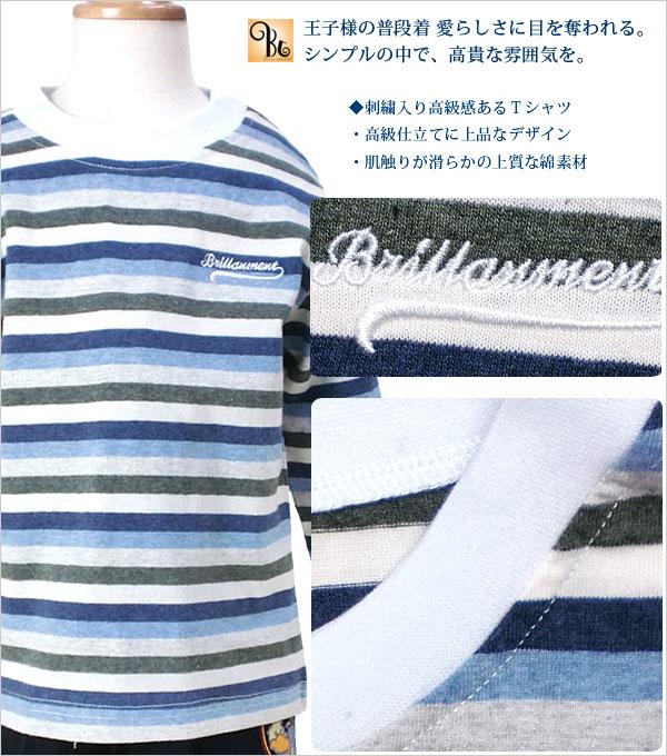 高級仕立に上品なデザイン。繊細ティテールにこだわりの上質な綿素材。