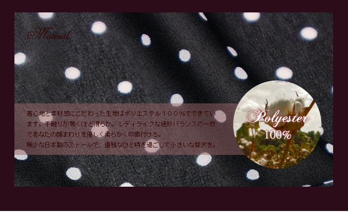 厳選された上質な素材はポリエステル100%です。稀少な日本製で小さいな贅沢を味わえます。