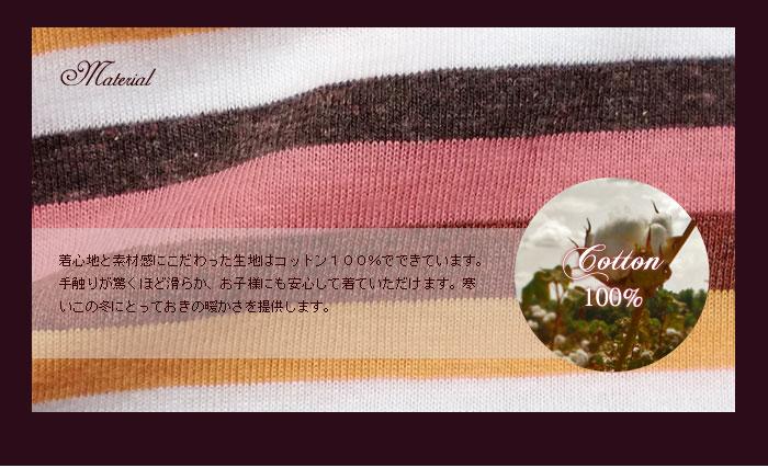 極上柔肌タッチの上質ニットの特色を巧みに生かす。パックスタイルはシンプルに爽やかふんわり。