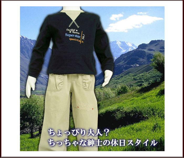 【インポート子供服】シンプルだけどオシャレな刺繍入りトレーナー
