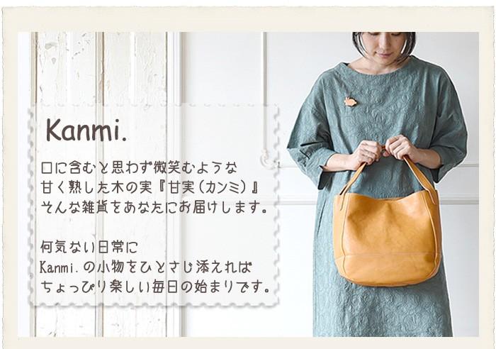 kanmi. カンミ