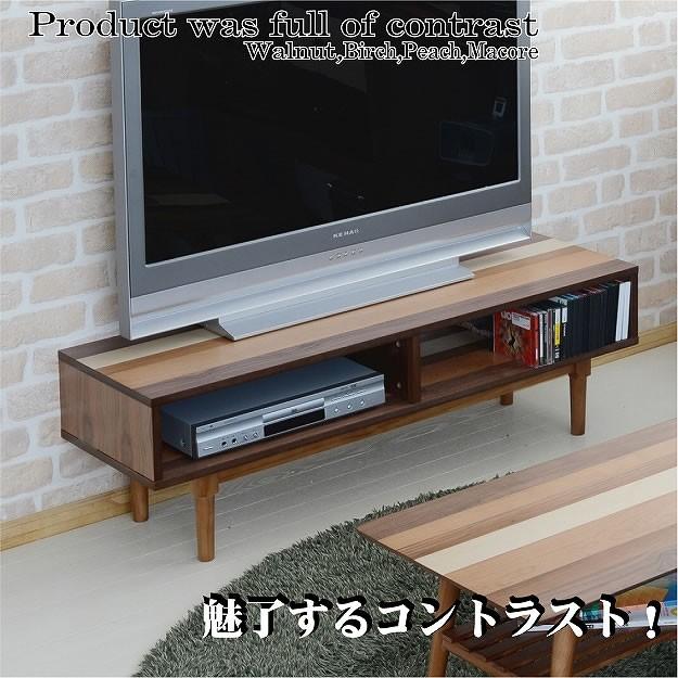 木製テレビ台 幅55cm