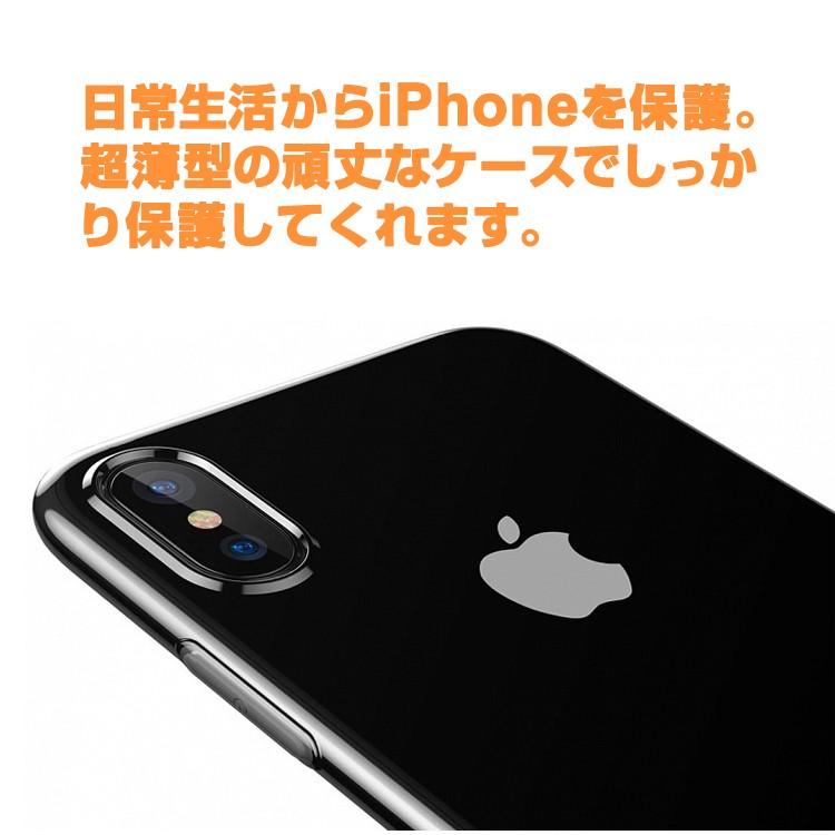 Baseus,iphoneXS,クリアケース,iPhoneケース,TPU,iPhoneXR,iPhoneXsMax,シンプル,透明,iPhoneカバー