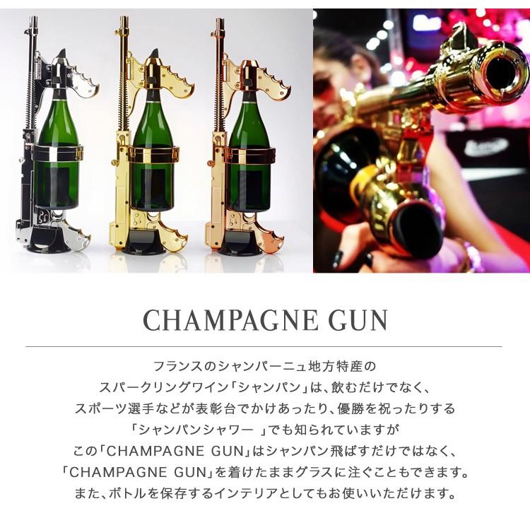 2017,CHAMPAGNE,GUN,Extra-night,gun,シャンパンガン,シャンパンシャワー,ドンペリ二ヨン,ドン・ペリニヨン,モエ・エ・シャンドン,ボトルホルダー,ドリンクホルダー,ストッパー,ディスプレイ,インテリア,プレゼント,パーティー,クラブ,ビーチ,インテリア,bar,銃<br />