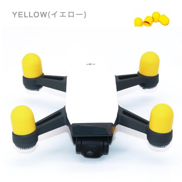 DJI,SPARK,モーターカバー,プロテクター,ドローン,ヘリ,航空機,(メール便送料無料)