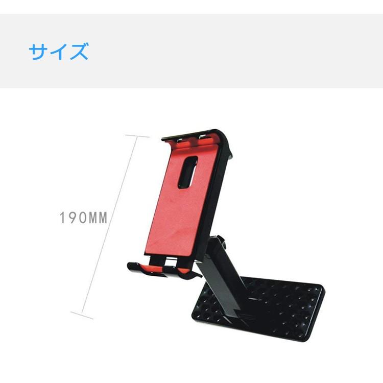 ipad タブレット 用 送信機ホルダー DJI Mavic Pro AIR DJI SPARK 受信機 ホルダー 取り外しが便利 延長可 送信機アクセサリー