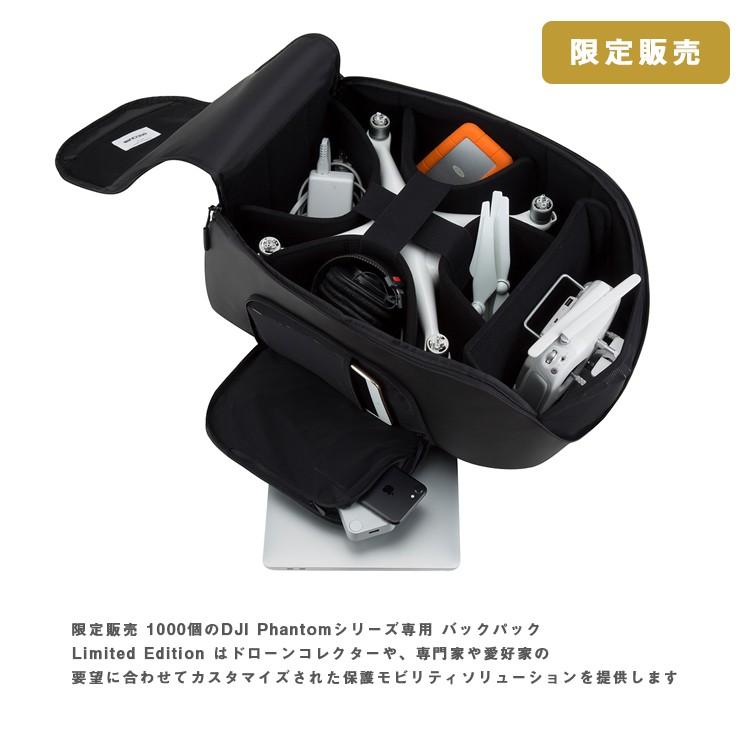DJI Phantomシリーズ専用 バックパック Limited Edition (限定販売) 収納バッグ ドローン カメラバッグ