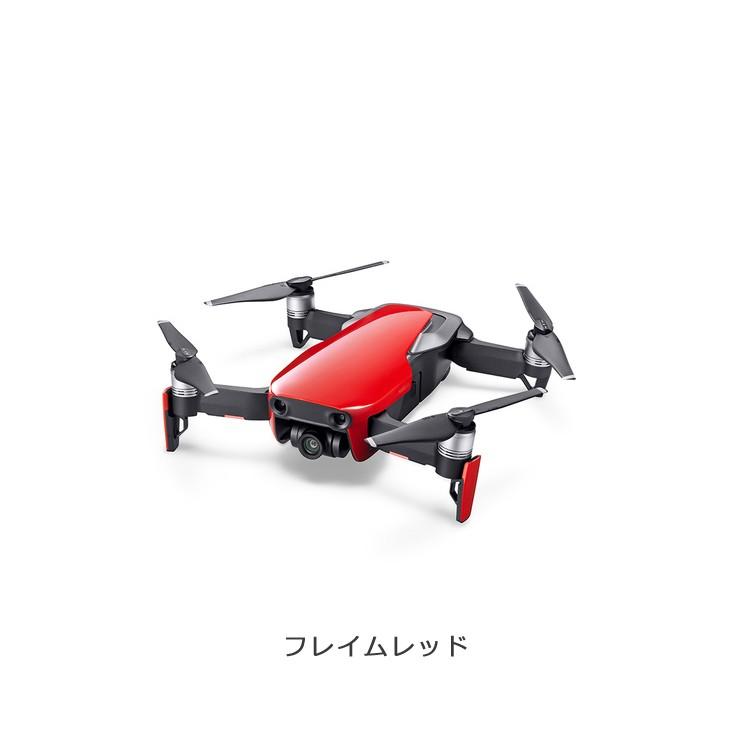 Mavic,Air,ドローン,マビック,エア,DJI,4K,P4,4km対応,スマホ操作,ドローンレース,小型,カメラ,ビデオ,空撮,アプリ連動,ActiveTrack,障害物自動回避,飛行
