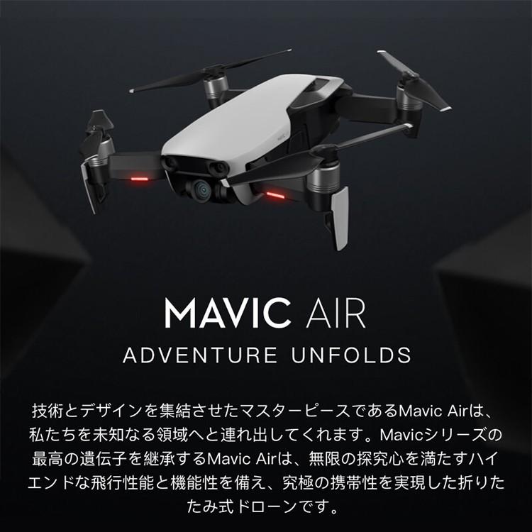 Mavic,Air,バッテリー,-,パワーバンクアダプター,ドローン,マビック,エア,DJI