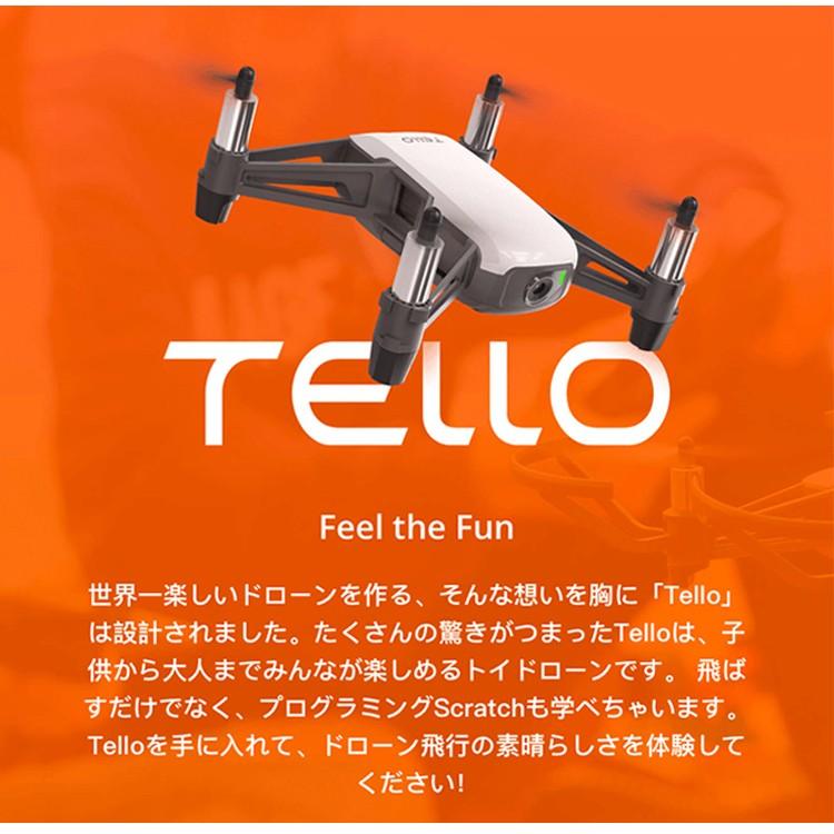 DJI,Tello,フルコンボ,ドローン,Ryze,航空法規制外,スターターキット,GameSir,T1d,Controller,専用コントローラー,TELLO専用ケース,収納ケース,スターターキット,トイドローン,限定,インテル