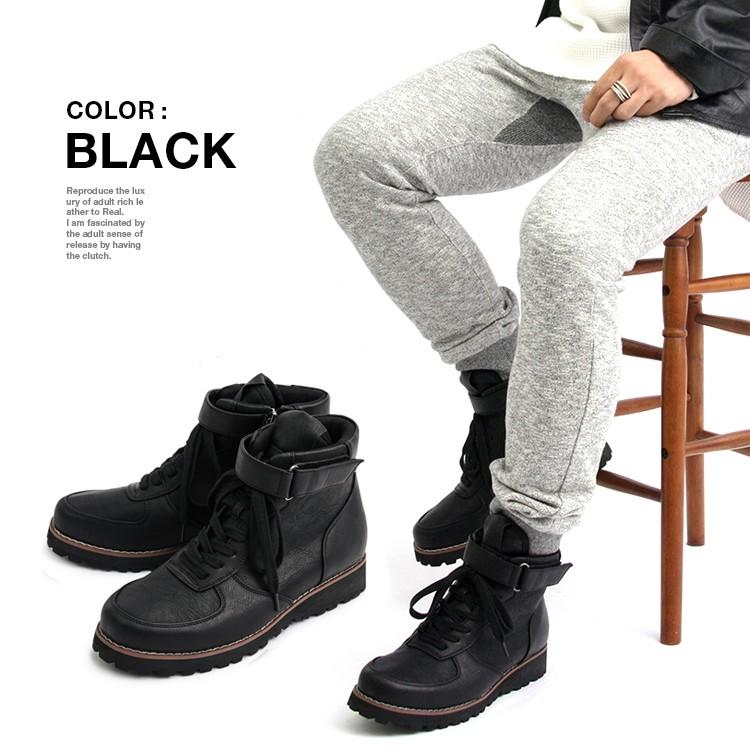 ハイカット,スニーカーブーツ,インサイドジップ,ブラック,メンズ,ストリートシューズ,ボリューム