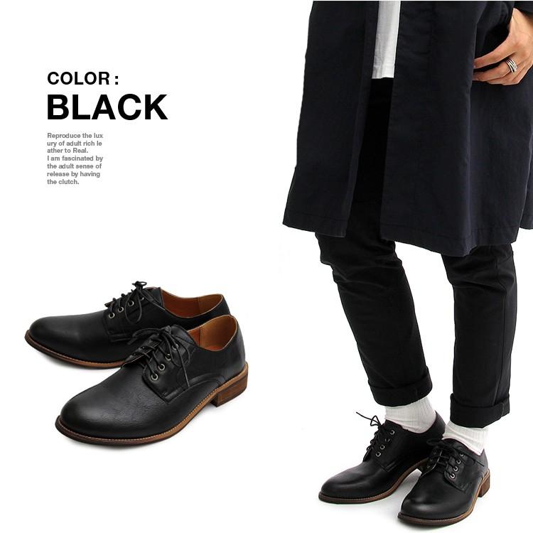 プレーントゥ,レースシューズ,革靴,ビジネス,ミドルカット,カジュアル,ブラックスエード