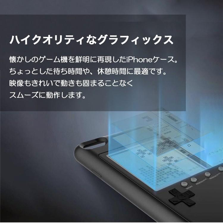iPhoneケース,iPhoneX,8,7,レトロゲーム,パズル,ゲーム,ケース,コンパクト,iPhoneカバー,iPhone7,iPhone8,iPhoneX,スマートフォン,シューティング,戦車ゲーム