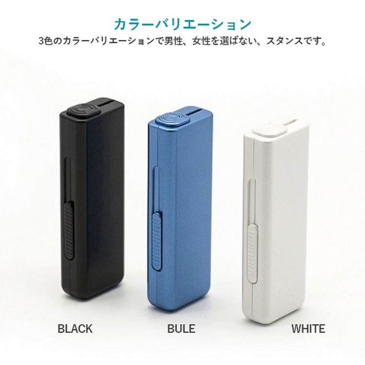 Kamry 電子タバコ PloomTech互換品 一体型 プルームテック 互換 スライド収納 USB充電 大容量 バッテリー Ploobox プルーボックス KAMRY社製正規品