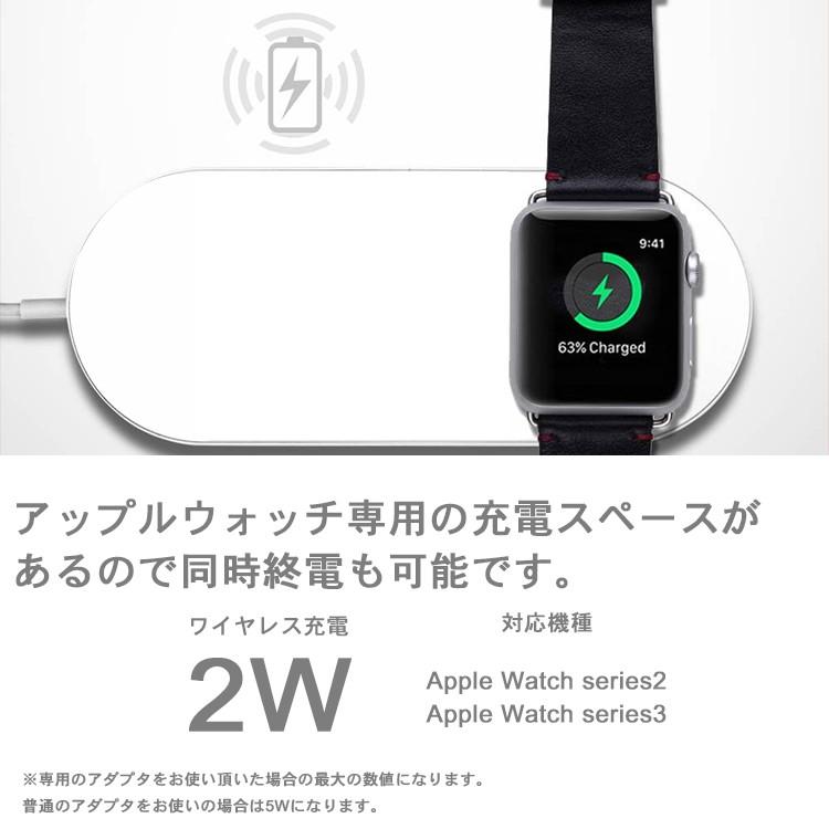 ワイヤレス充電器,AppleWatch3 2対応,qi,充電,iPhone,X,iPhone,8,qc規格対応,ワイヤレスチャージャー,AppleWatch,series,充電器