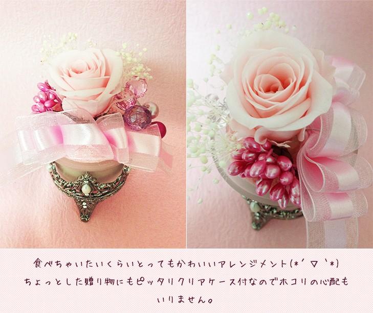アンティークなガラスの花器のプリザーブドフラワーの贈り物ミルフィーユ、プレゼント /誕生日/母の日/記念日/送料無料 lpm0008 商品イメージ0