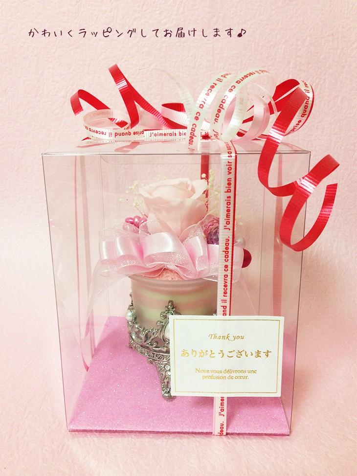 アンティークなガラスの花器のプリザーブドフラワーの贈り物ミルフィーユ、プレゼント /誕生日/母の日/記念日/送料無料 lpm0008 商品イメージ4