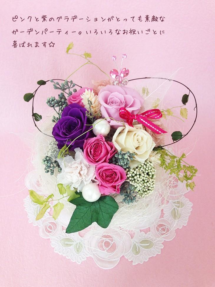 プリザーブドフラワー ガーデンパーティーは、ハートの贈り物/結婚祝い/母の日/記念日/誕生日プレゼント送料無料  lpm0015 商品イメージ1