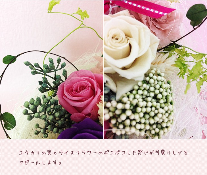 プリザーブドフラワー ガーデンパーティーは、ハートの贈り物/結婚祝い/母の日/記念日/誕生日プレゼント送料無料  lpm0015 商品イメージ3