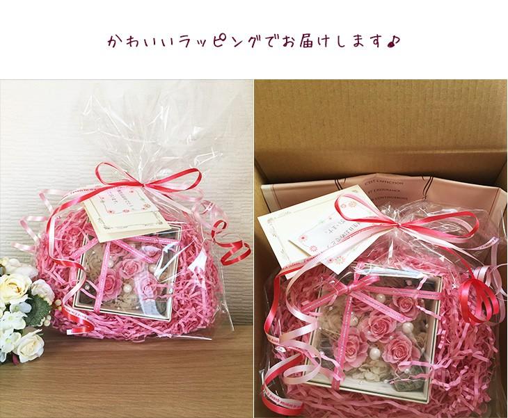 プリザーブドフラワーのフラワーボックスピンクインテリアとして贈り物/プレゼント/送料無料 lpm0016 商品イメージ6