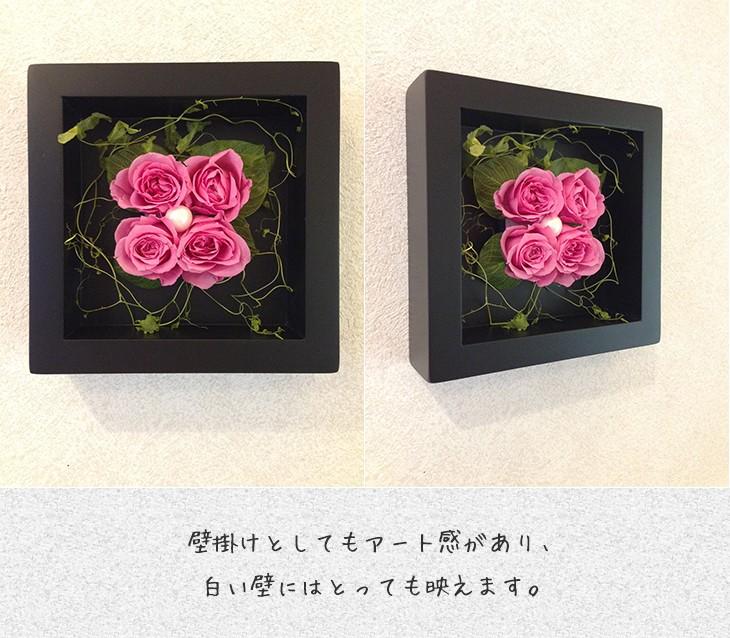 プリザーブドフラワーの壁掛けフレームピンクはお部屋のインテリアに、贈り物/送料無料 lpm0020 商品イメージ0