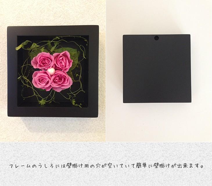 プリザーブドフラワーの壁掛けフレームピンクはお部屋のインテリアに、贈り物/送料無料 lpm0020 商品イメージ3
