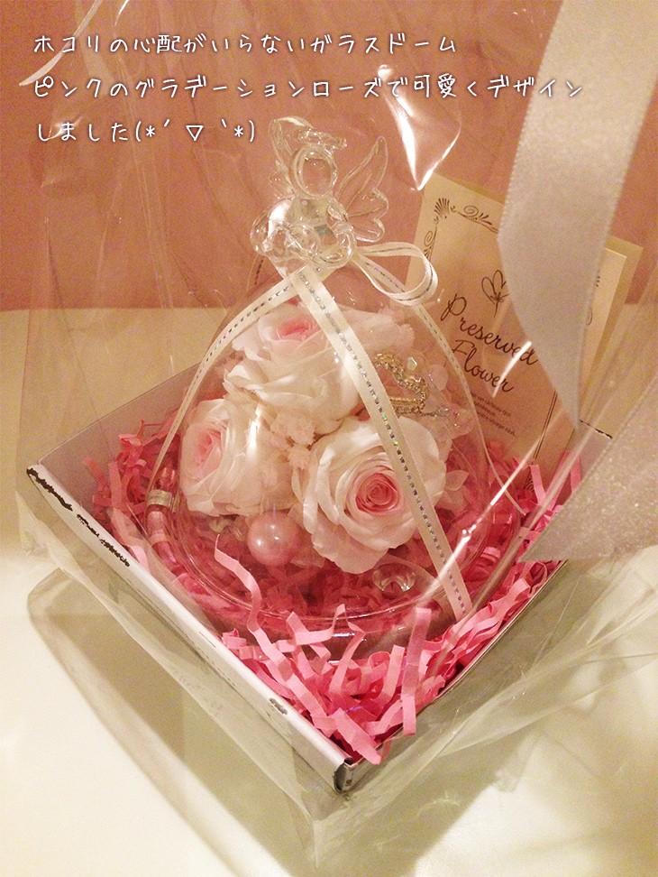 ハートを持ったプリザーブドフラワーのガラスドームエンジェルローズ結婚祝い/贈り物/プレゼント送料無料 lpm0031 商品イメージ0