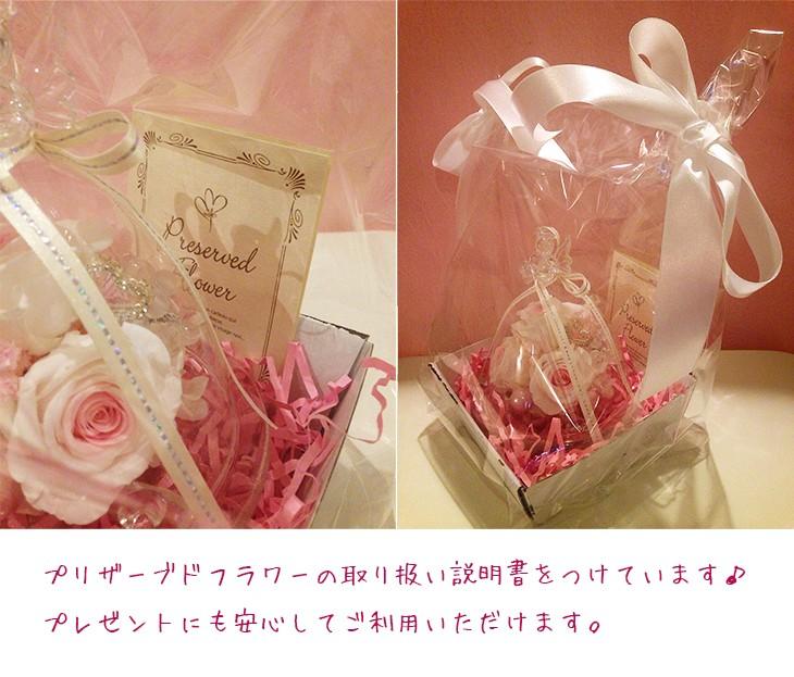ハートを持ったプリザーブドフラワーのガラスドームエンジェルローズ結婚祝い/贈り物/プレゼント送料無料 lpm0031 商品イメージ4