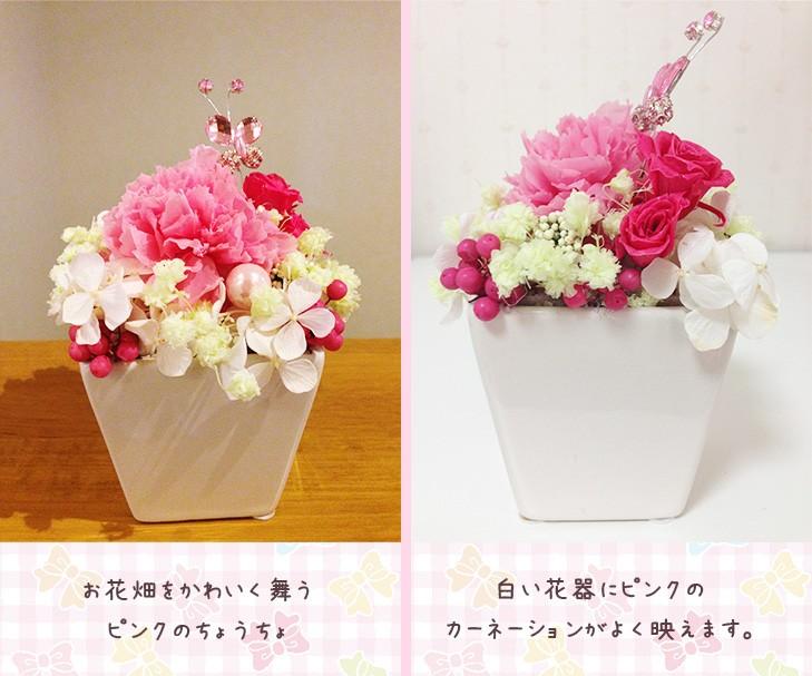 プリザーブドフラワー プチギフトはピンクのかわいいカーネーション母の日/誕生日/愛妻の日/ホワイトデー送料無料 商品イメージ3