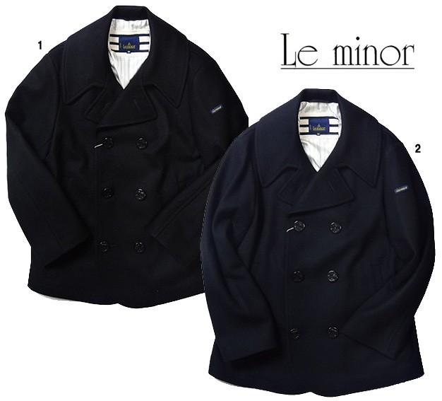 Le minor ルミノア メルトン ウール ピーコート メンズ Pコート  ウールコート