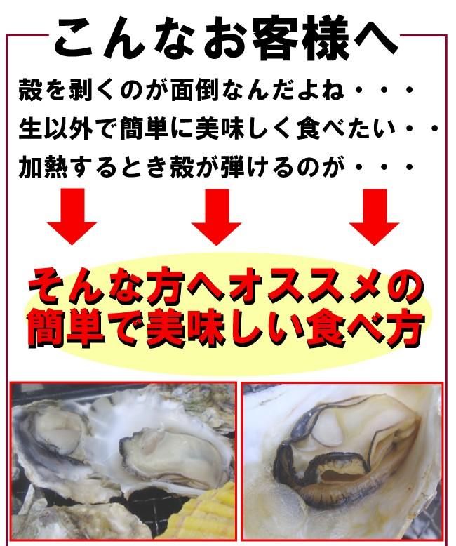 牡蠣 かき カキ 真カキ 真牡蠣 殻付き牡蠣